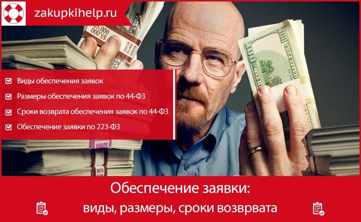 Можно ли взять потребительский кредит на покупку