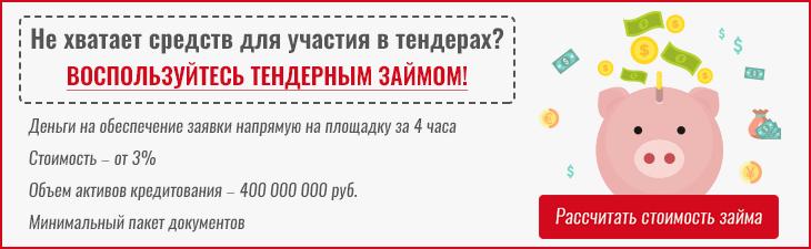 Став чтобы человек занял деньги