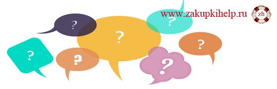 вопросы по оффшорам