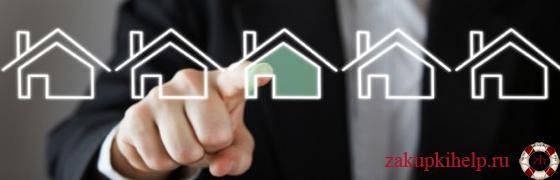 залоговый аукцион недвижимости